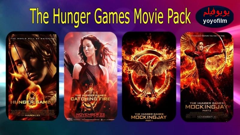 سلسله افلام المغامره و الخيال العلمى يويوفيلم The Hunger Games مترجمة Sakamo70