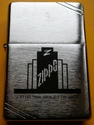 Collection zippo de 2304pascal 201512