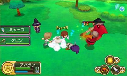 Fantasy Life (Test 3DS) 18l2u710