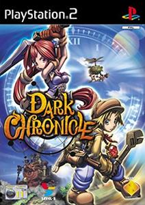 Fantasy Life (Test 3DS) Dark_c11