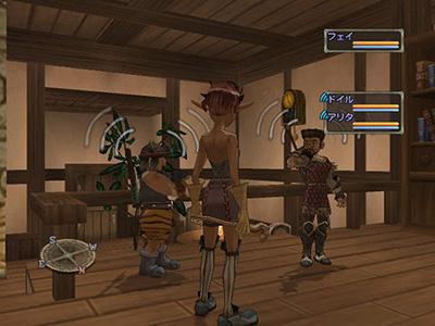 Fantasy Life (Test 3DS) Image_14
