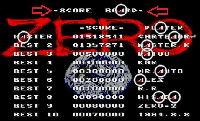 [Jeux Rétrolympiques 2016] Round 4 : trilogie de shmups X68000 Score_10