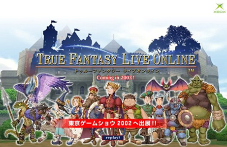 Fantasy Life (Test 3DS) True111