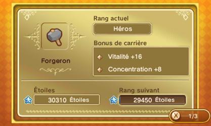 Fantasy Life (Test 3DS) Zlcfzs10