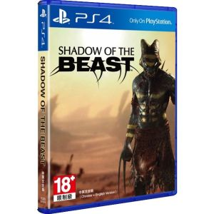 Shadow of the Beast (PS4) Shadow10