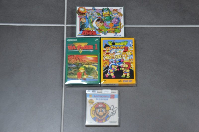 La collection de D3vILWiNNiE Ninten46