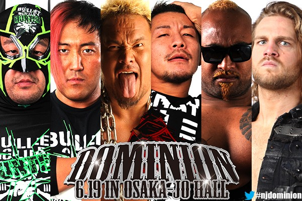 NJPW Dominion du 19/06/2016 3vs310
