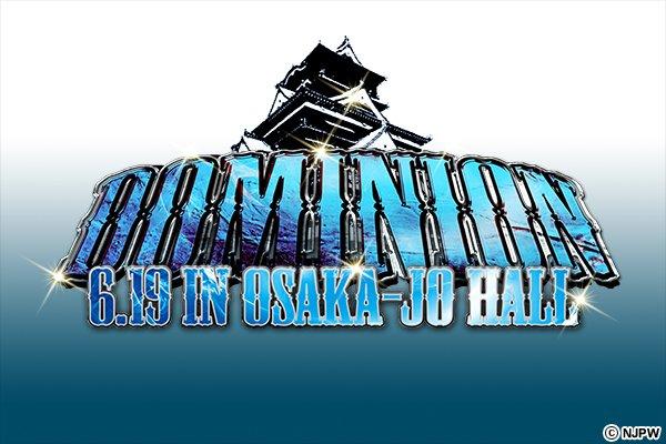 NJPW Dominion du 19/06/2016 Cgfwqn10