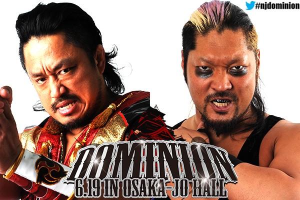 NJPW Dominion du 19/06/2016 Index10