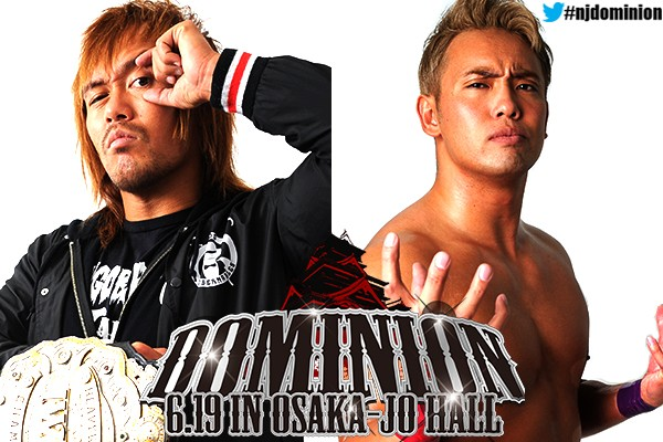 NJPW Dominion du 19/06/2016 Naitov10