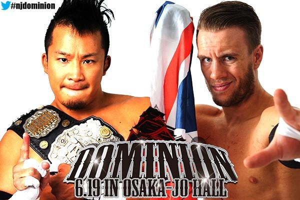 NJPW Dominion du 19/06/2016 Osprea10