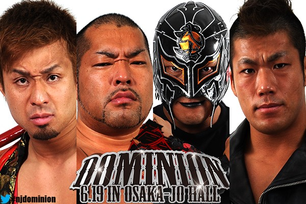 NJPW Dominion du 19/06/2016 Sanada10