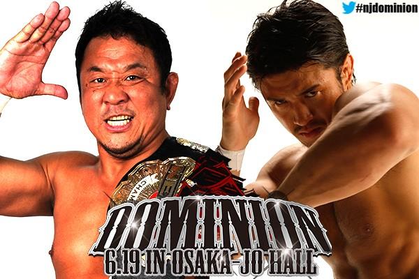 NJPW Dominion du 19/06/2016 Shibat10