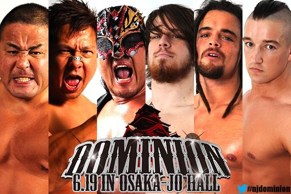 NJPW Dominion du 19/06/2016 Show_n10