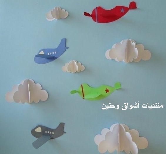 وسائل تعليمية وترفيهية بالصور الكرتونية مفيدة للاطفال _uia10