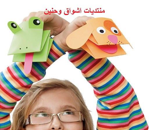 وسائل تعليمية وترفيهية بالصور الكرتونية مفيدة للاطفال Do_duo10