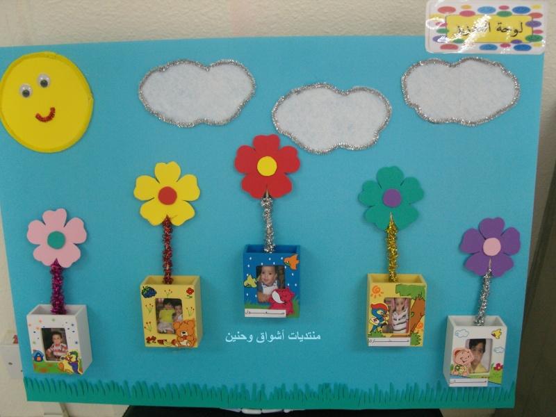 وسائل تعليمية وترفيهية بالصور الكرتونية مفيدة للاطفال Ou_a10