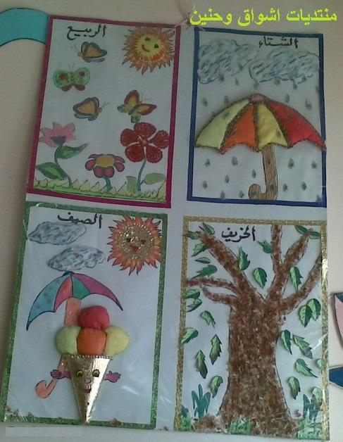وسائل تعليمية وترفيهية بالصور الكرتونية مفيدة للاطفال Uao_ie10