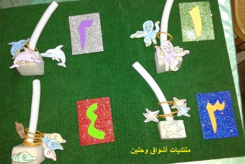 وسائل تعليمية وترفيهية بالصور الكرتونية مفيدة للاطفال Uao_oo11