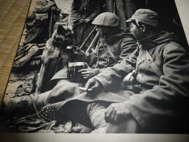 Capote Japonaise 1939 Boots_10
