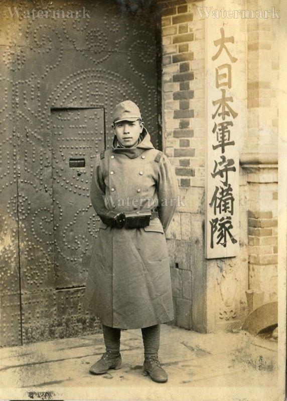 Capote Japonaise 1939 Garde_10