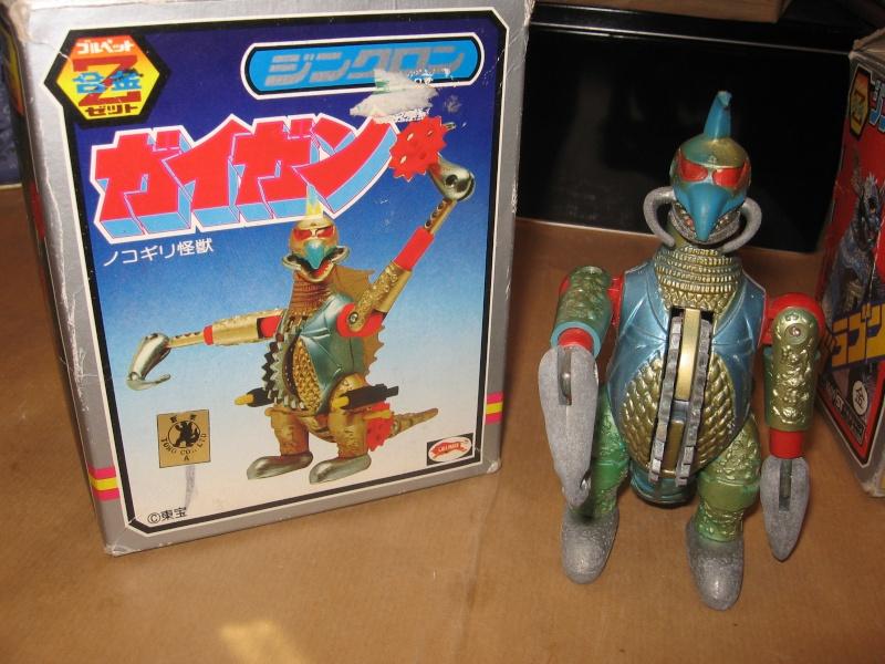 Robot chogokin Img_5318