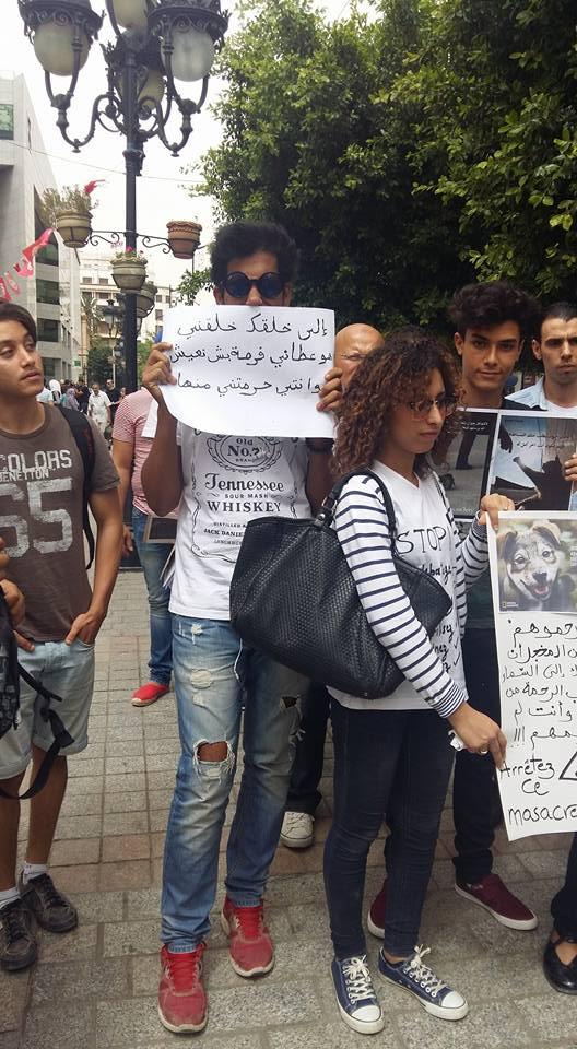 MASSACRES à CIEL OUVERT en Tunisie Manif_31