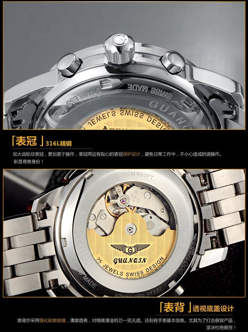 Ma collection de montres de tous les jours. - Page 2 Htb1yl10