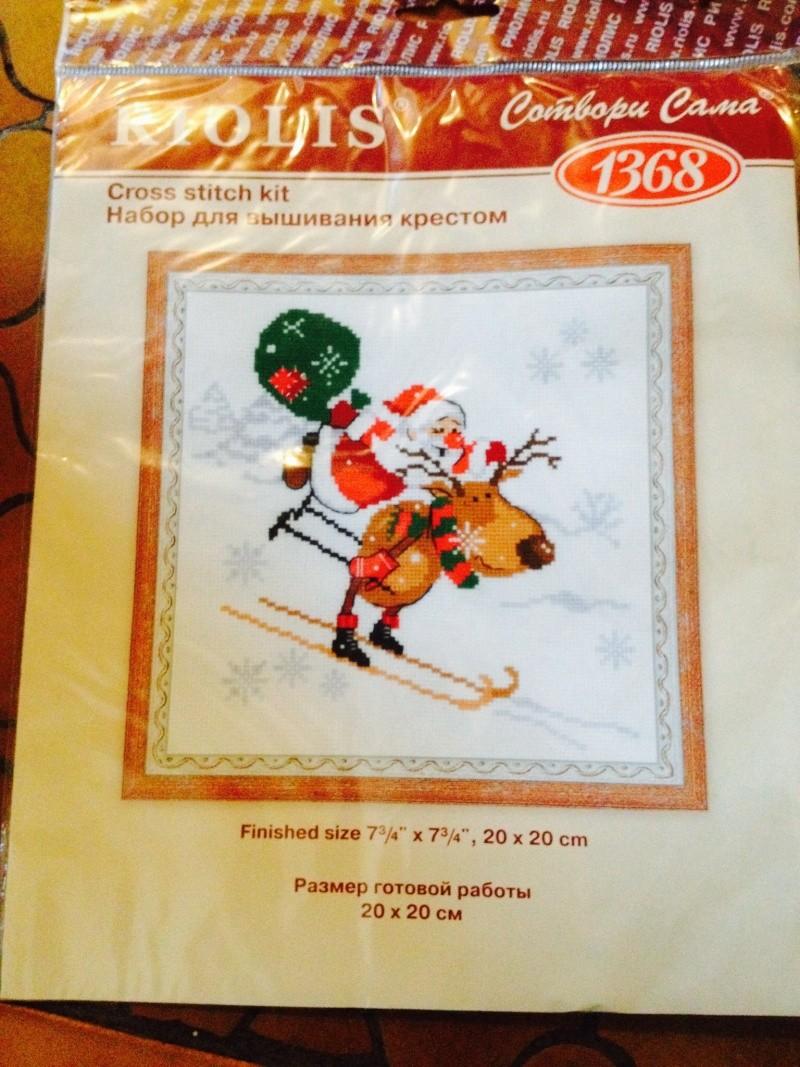 SAL Joyeux Noël  Image17