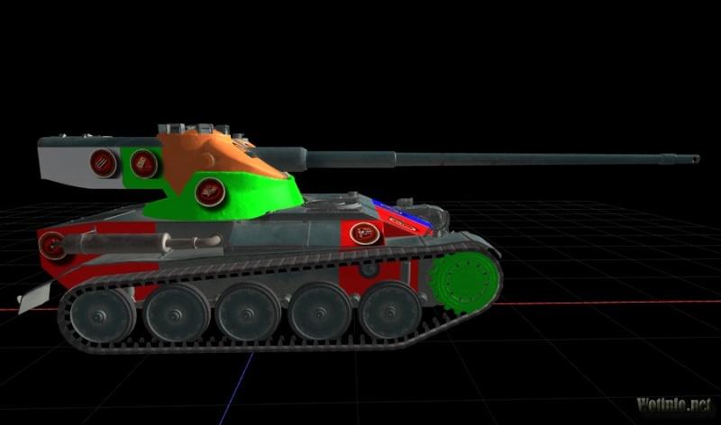 AMX 13 57 Amx_1314