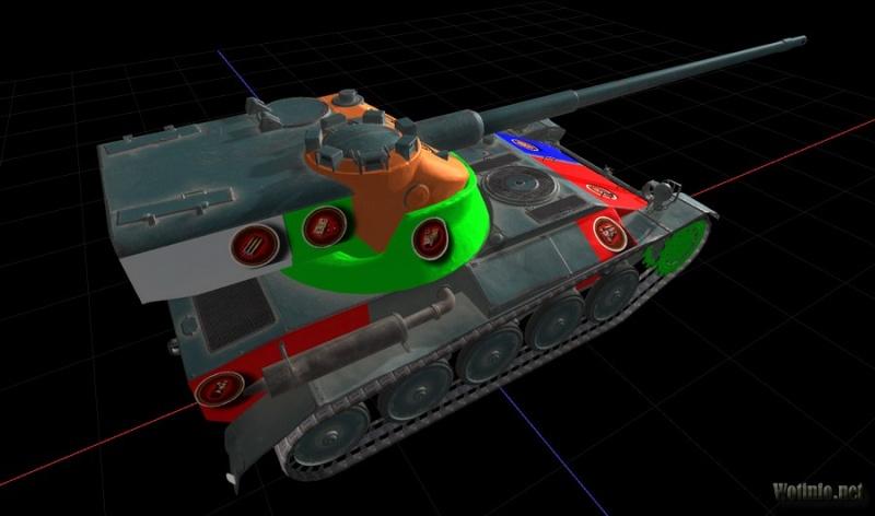 AMX 13 57 Amx_1317
