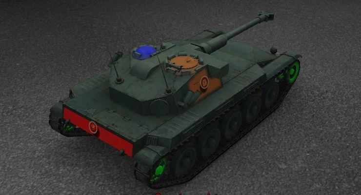 ELC AMX Dd0hnz10