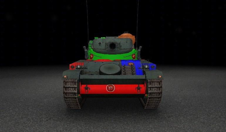 AMX 13 75 Lbxdzz10