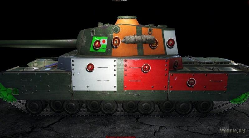 Type 5 Heavy Shot_042