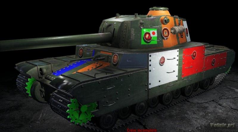 Type 5 Heavy Shot_043