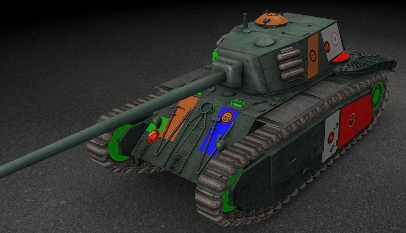 ARL 44 Tgcinf10