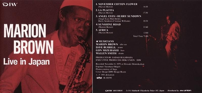[Jazz] Playlist - Page 20 Marion13