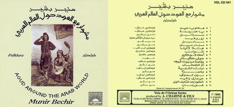 Musiques traditionnelles : Playlist - Page 14 Munir_10