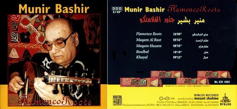 Musiques traditionnelles : Playlist - Page 14 Munir_13