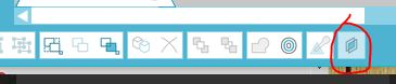 utilisation de la fonction calque  dans Silhouette Designer Captur37