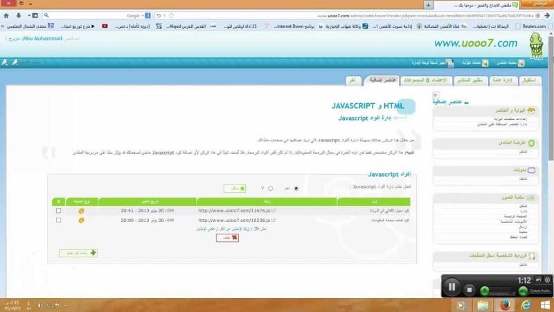 اكـــواد JAVA إسكريبت & jQuery Maxres11