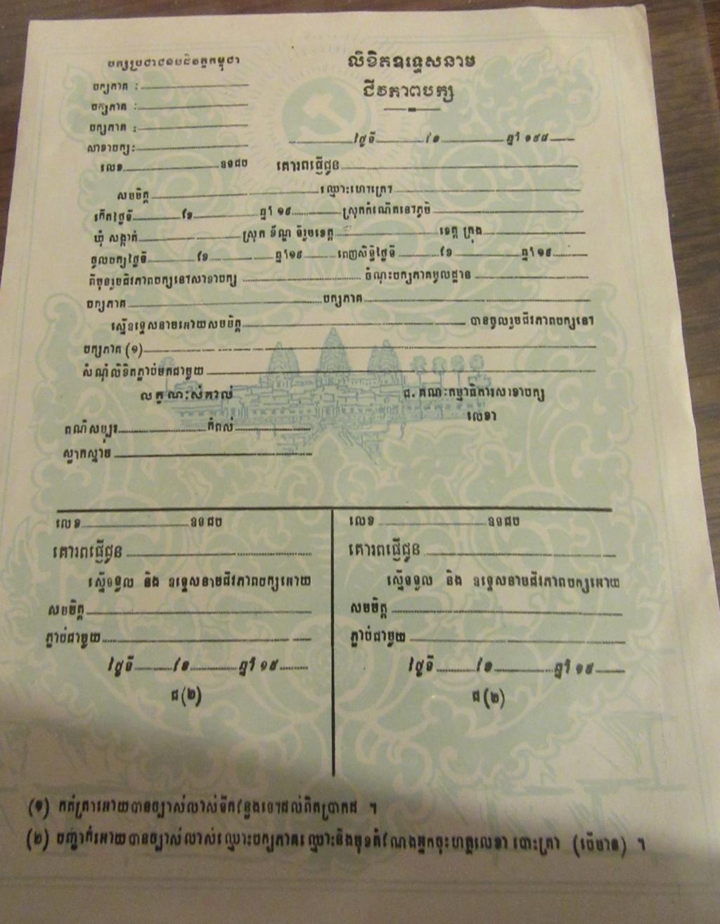 Kampuchéa démocratique contre Kampuchéa populaire Img_0410