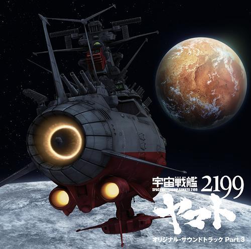 Le meilleur de la japanimation & du manga ! - Page 2 Laca-110