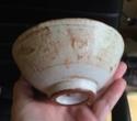 Scandinavian bowl?  Image322
