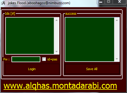 مشروع صانع النكات+فاحص النكات+تغير الباسوردISource code ID Maker-aboohagos@nimbuzz Oi11110