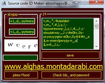 مشروع صانع النكات+فاحص النكات+تغير الباسوردISource code ID Maker-aboohagos@nimbuzz Oi14