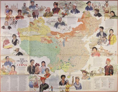Những tấm bản đồ chứng minh Hoàng Sa, Trường Sa thuộc về Việt Nam 35057110