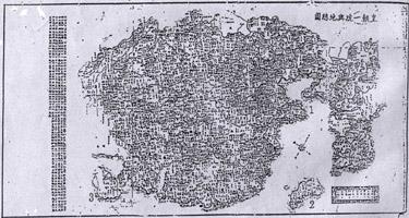 Những tấm bản đồ chứng minh Hoàng Sa, Trường Sa thuộc về Việt Nam A3a19310