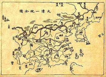 Những tấm bản đồ chứng minh Hoàng Sa, Trường Sa thuộc về Việt Nam F08d0d10