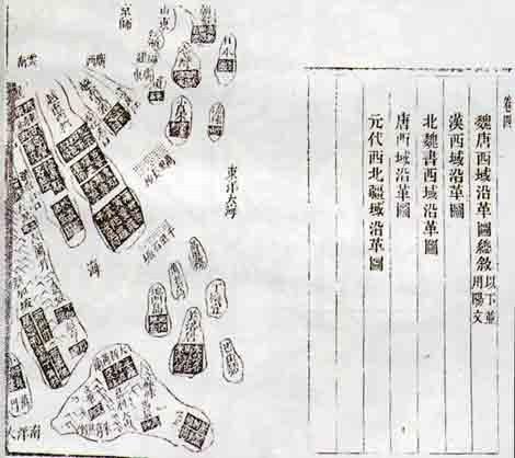 Những tấm bản đồ chứng minh Hoàng Sa, Trường Sa thuộc về Việt Nam Kienth10